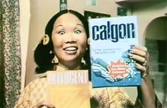 "70s Calgon's ""Ancient Chinese Secret"" Commercial"