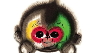 This Monkey Will Give You Cancer