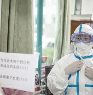 The Coronavirus Whistle Blower: Dr. Aifin of Wuhan